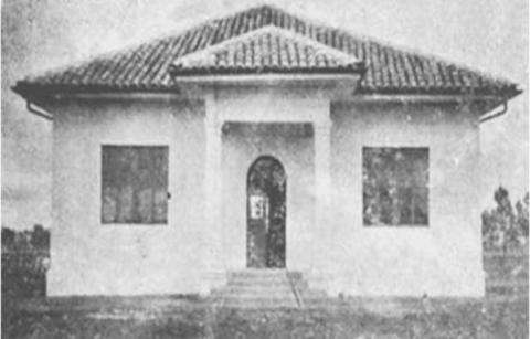 Foto: Fachada de la emisora HJN, primera emisora estatal de Colombia. Archivo Señal Memoria
