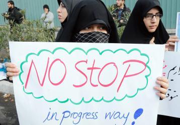 Foto: Archivo EFE/EPA/ABEDIN TAHERKENAREH