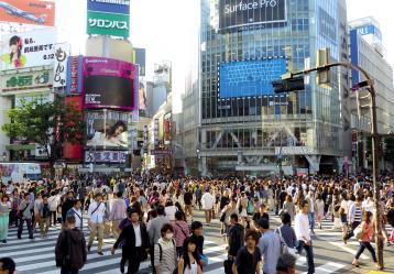 Imagen de la ciudad de Tokio, Japón
