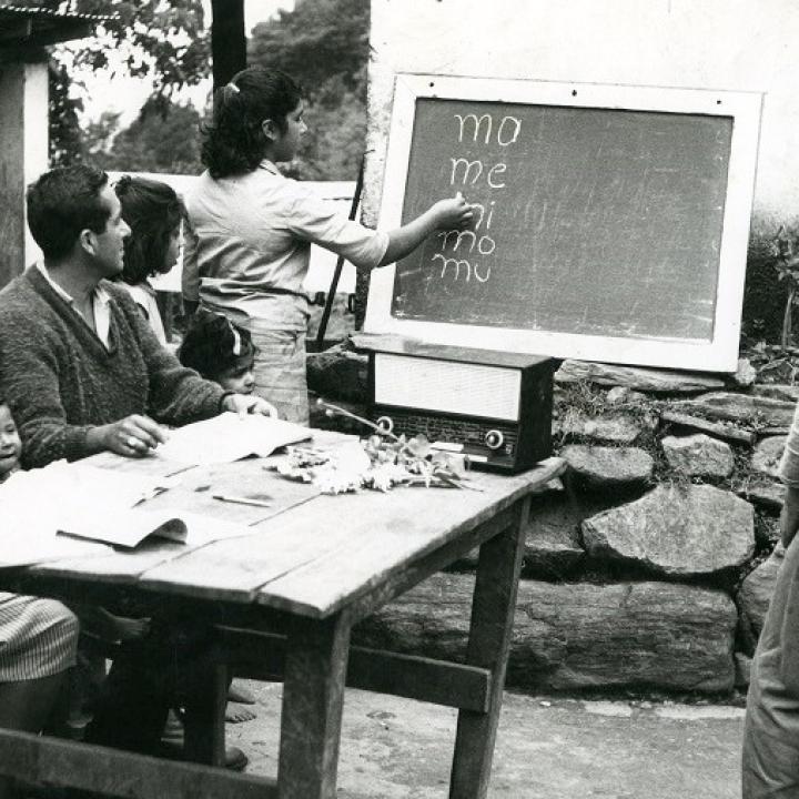 Foto: Archivo Banco de la República.